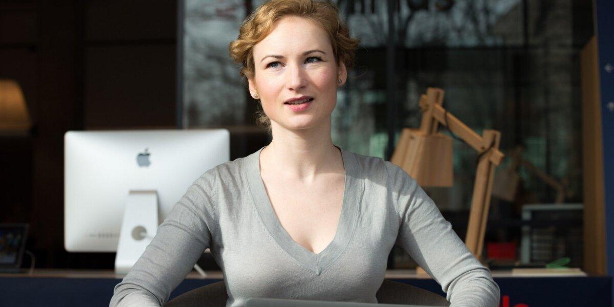 Aurelija Urbonavičiūtė