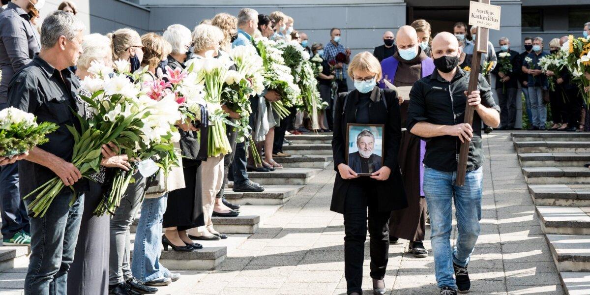 Aurelijaus Katkevičiaus laidotuvės