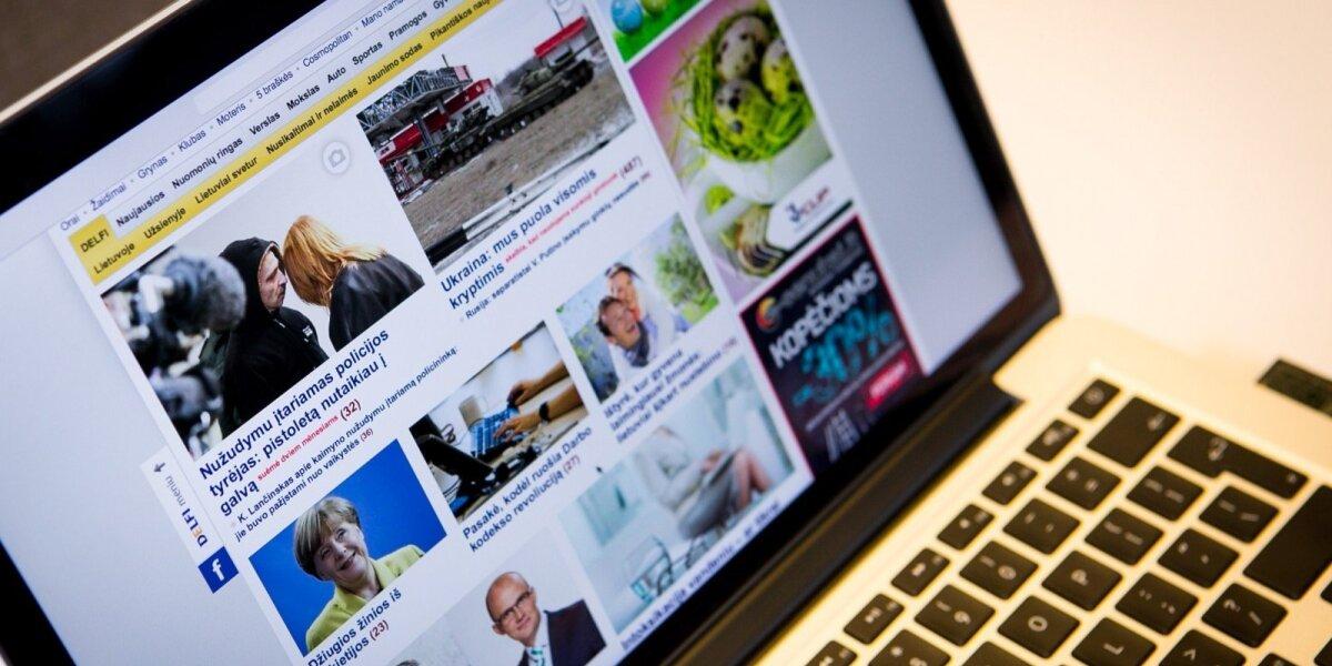 Top 3 internetinio turinio konversijos optimizavimo rodikliai