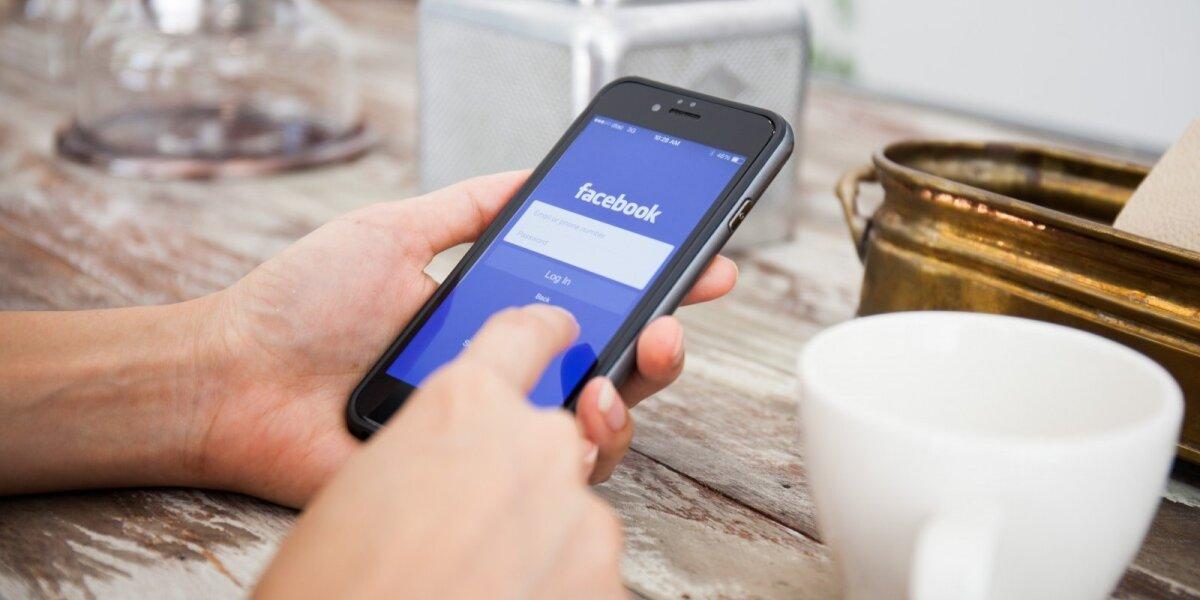"""Dažniausiai daromos klaidos, kuriant dizainą """"Facebook"""" kampanijoms"""