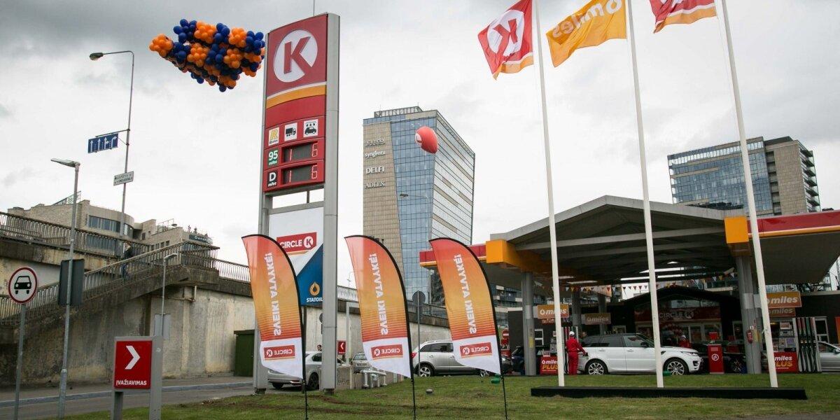"""""""Statoil"""" virtimas """"Circle K"""" suerzino senojo prekės ženklo mylėtojus"""