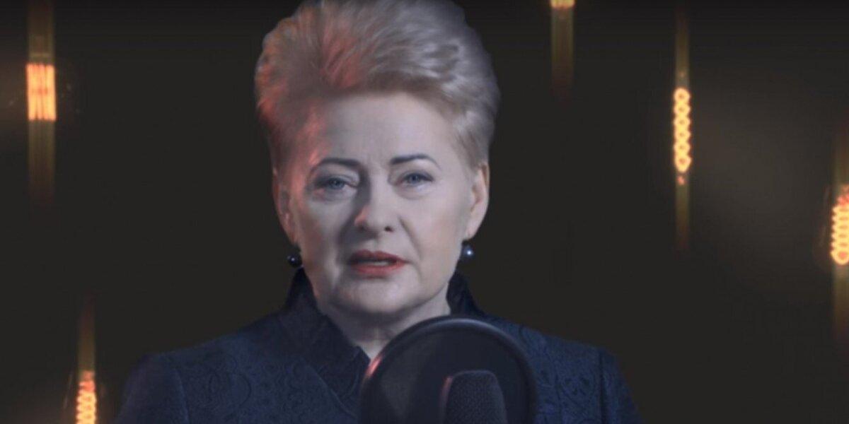 Paramos projekto vaizdo klipe nusifilmavo ir Prezidentė