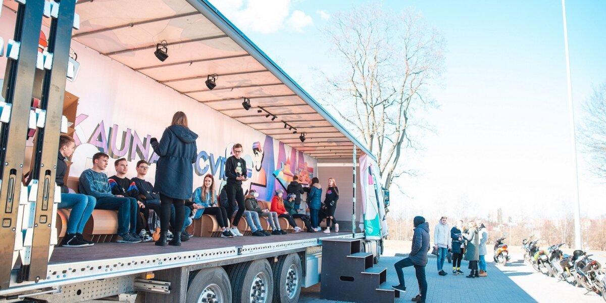 Nuvežė Kauną į kitus Lietuvos miestus: aplankė minia, bet kitąmet nekartos