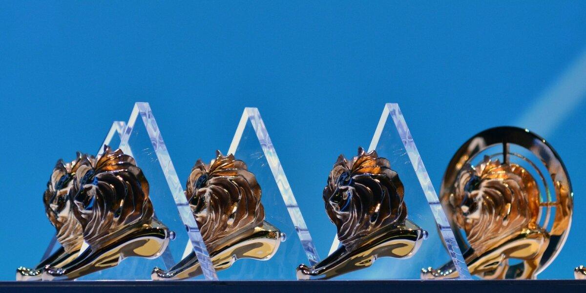 """Prasidėjo """"Jaunųjų liūtų"""" socialinės reklamos konkursas / Asociatyvi nuotr."""