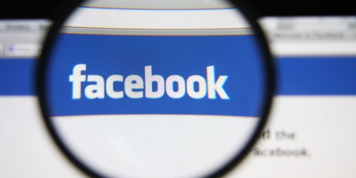 Politinė reklama: ar įmanoma socialiniuose tinkluose uždėti jai apynasrį