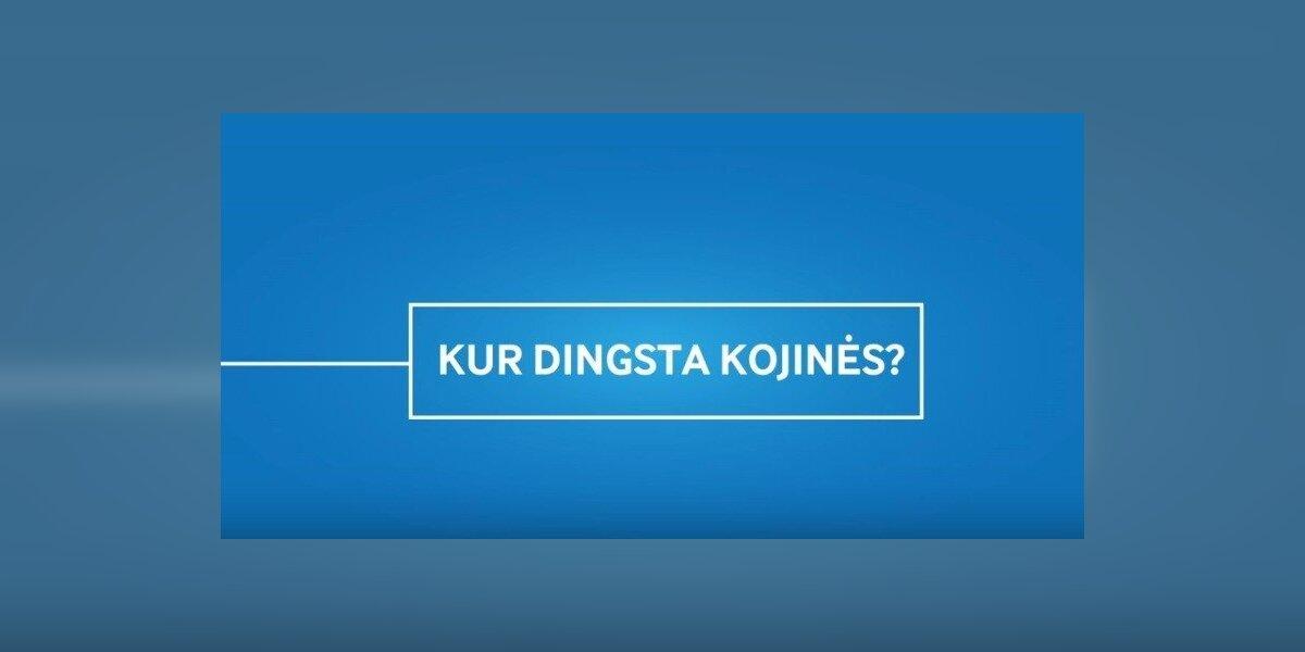 """Originalus """"Samsung"""" sprendimas: atrask savo kojinei antrąją pusę"""