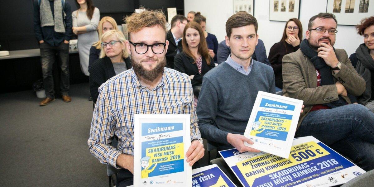 DELFI žurnalistams – apdovanojimai už antikorupcijos darbus