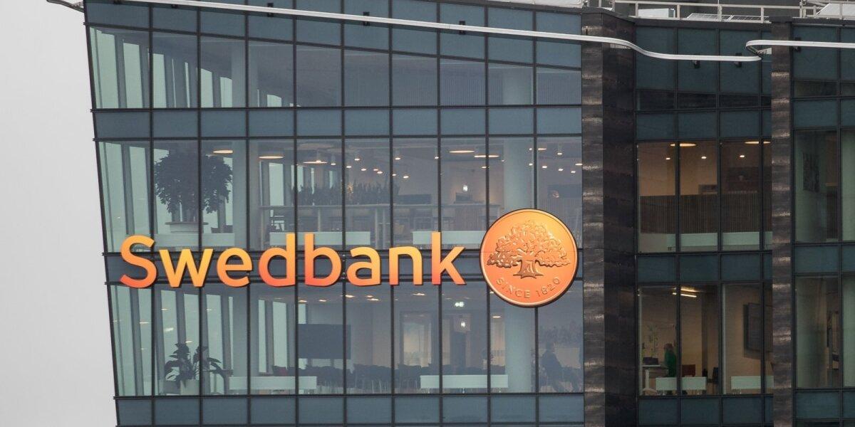"""""""Swedbank"""" pasirinko komunikacijos partnerius"""