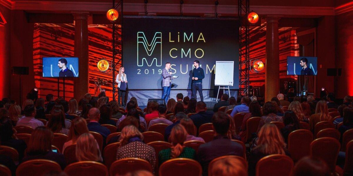 LiMA CMO Summit