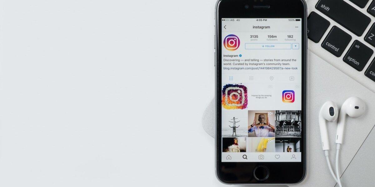 """""""Instagram"""" naujiena – apsipirkimui pritaikytos nuotraukos"""