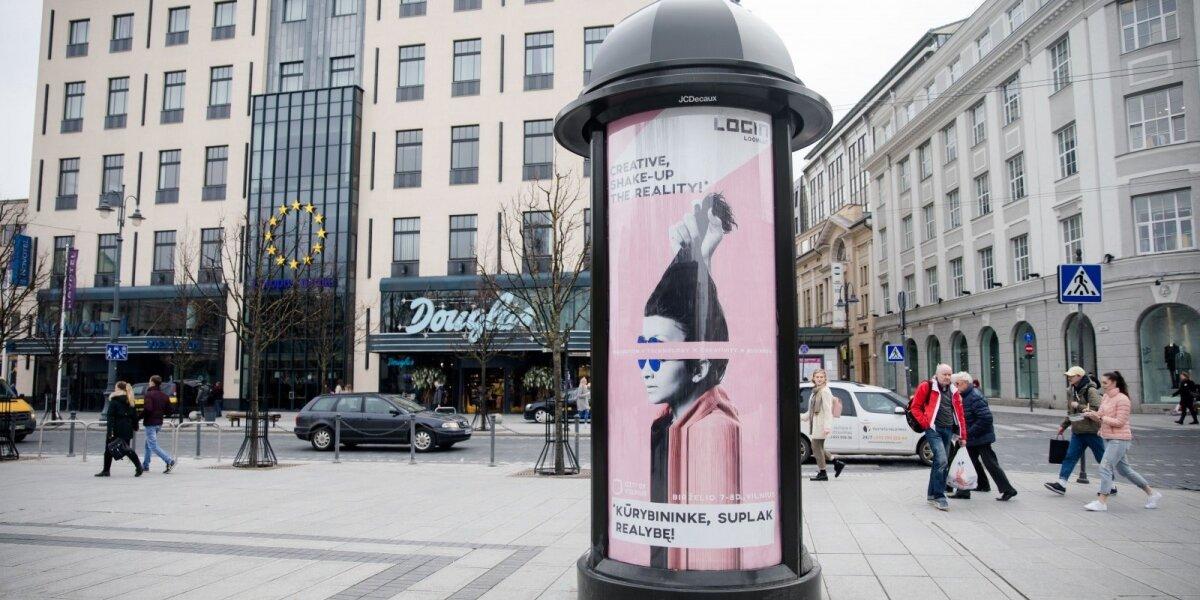 Pakluso reikalavimui išversti reklamą – išėjo absurdas