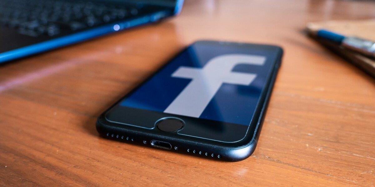 """""""Facebook"""" atsisako kriptovaliutų reklamos draudimo"""