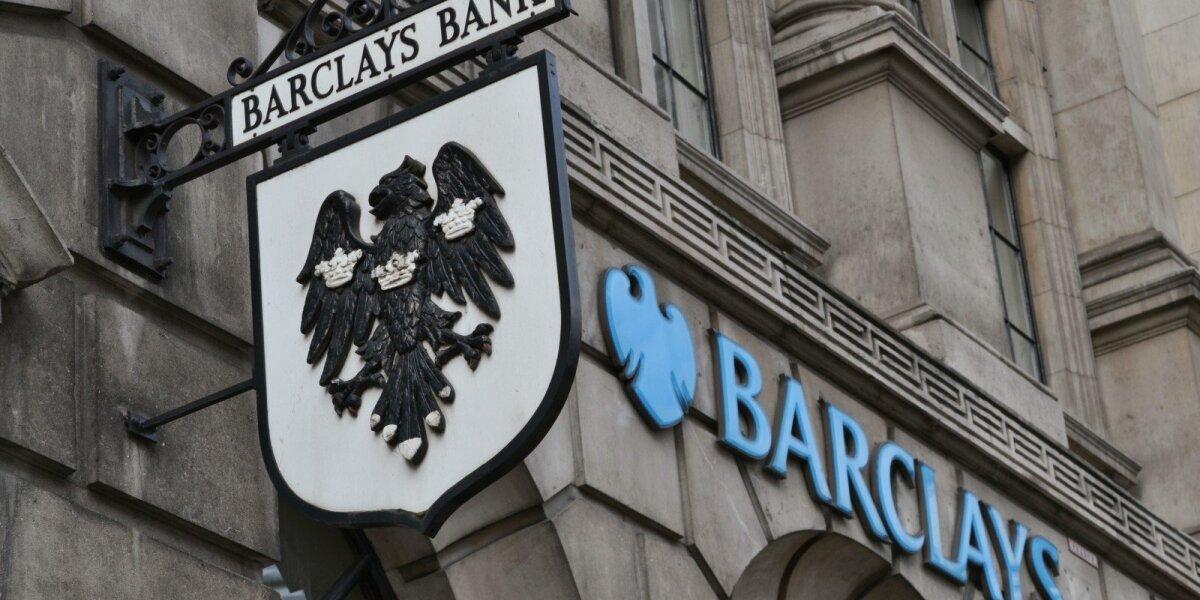 """Giedrius Drukteinis. Auksas, bankai, kvakeriai ir """"Barclays"""""""