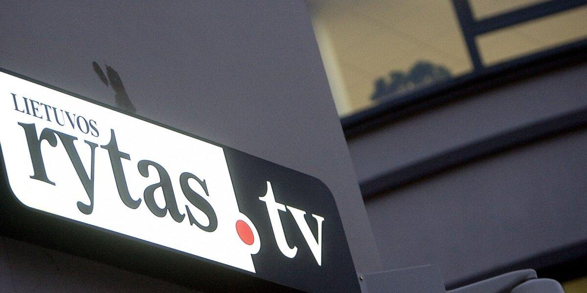 """""""Lietuvos ryto"""" televizijos nuostoliai pernai augo iki 0,6 mln. eurų"""