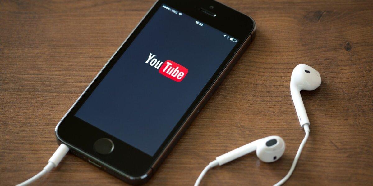 """""""Youtube"""" rūpesčius kelia melagingų naujienų nesuvaldymas"""