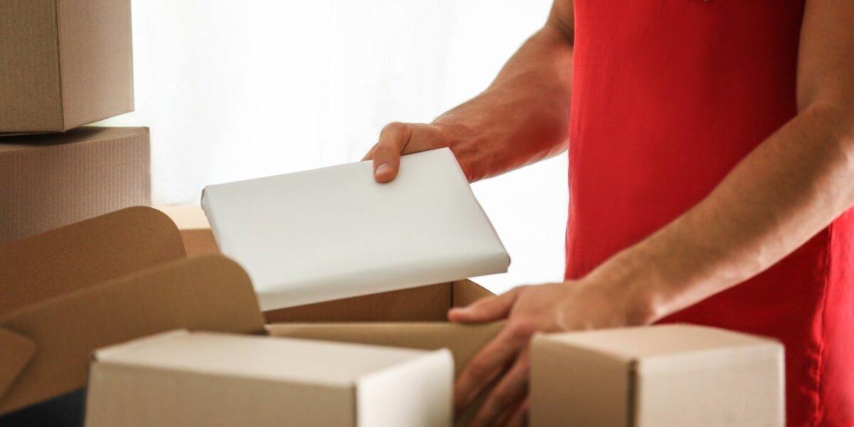 Kas antras pirkėjas pasidomi grąžinimo tvarka prieš užsisakydamas prekes internetu