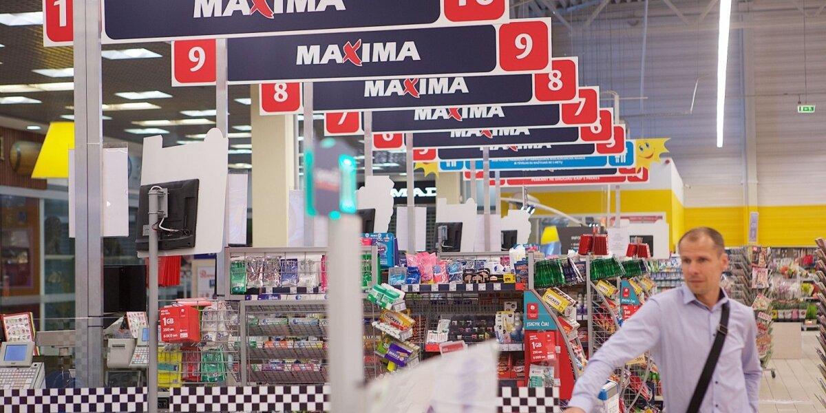 """""""Maxima"""" lenkiškų kainų pažadas: gudrus ėjimas ar grubi klaida?"""