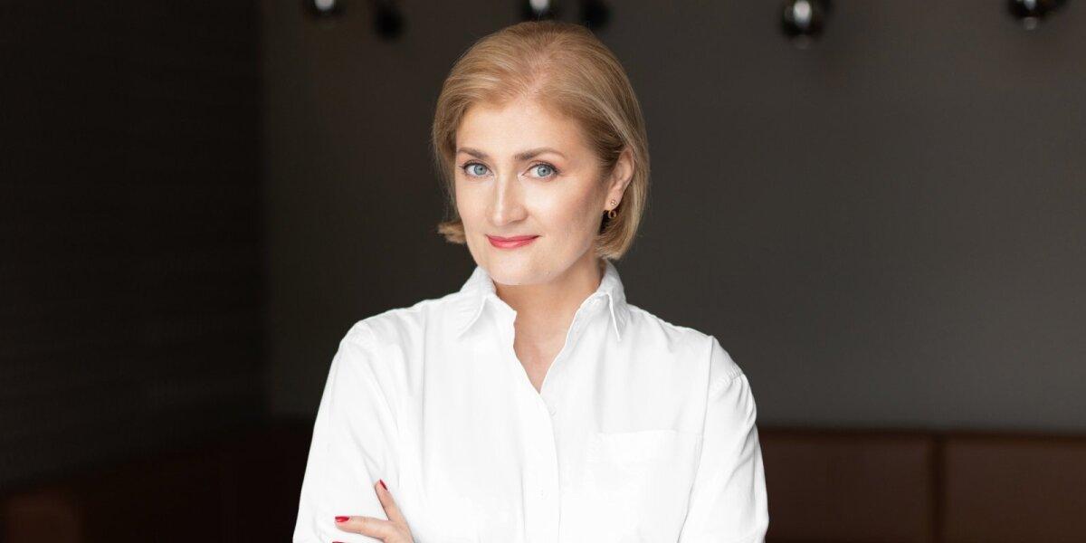 Ingrida Gelminauskienė