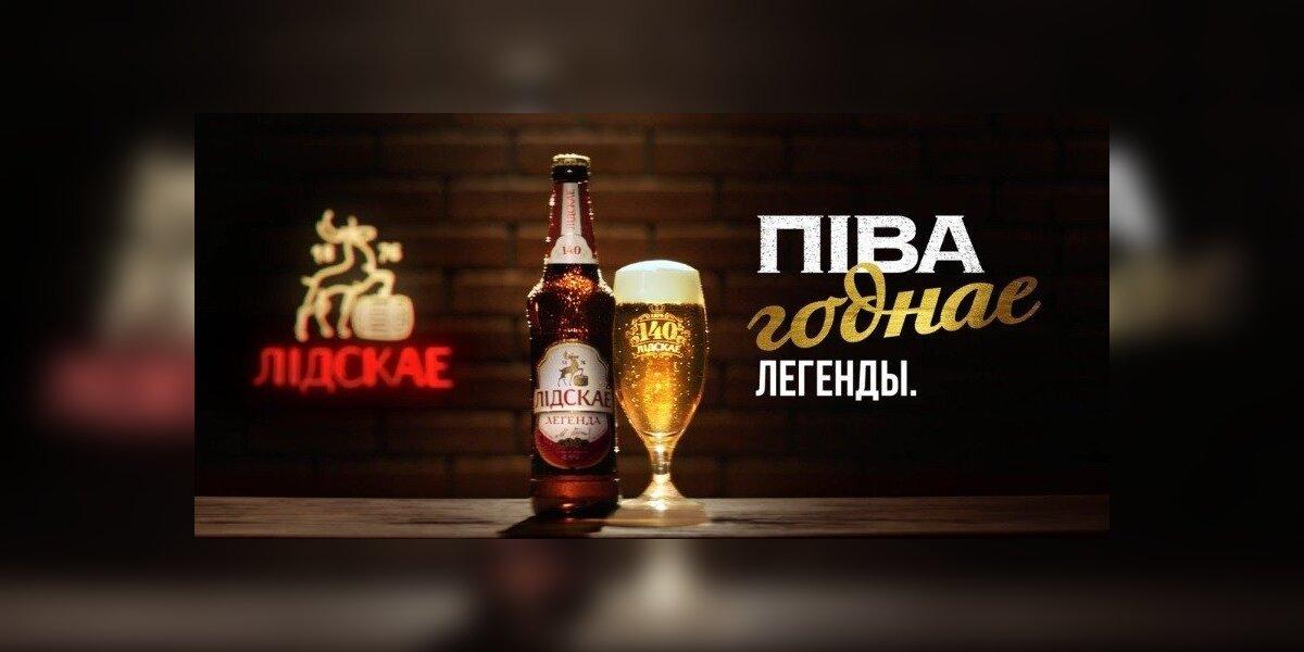 """""""New!"""" Baltarusijos rinkai sukūrė reklamą-poltergeistą"""