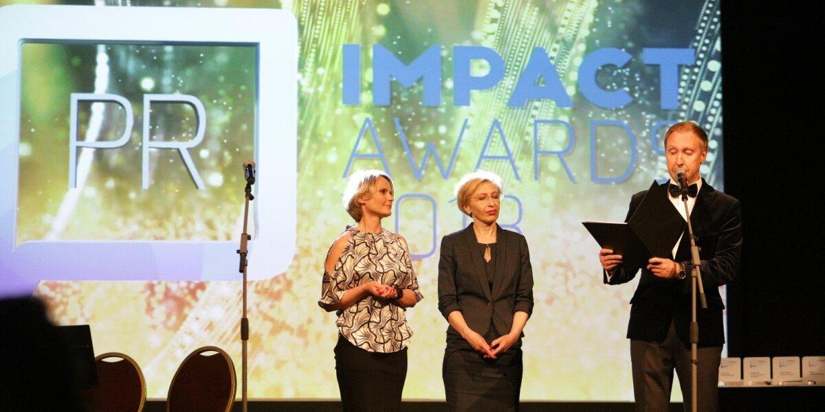 """PR Impact Awards 2018"" apdavanojimų ceremonija"