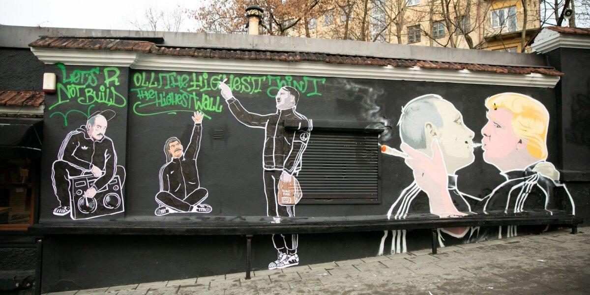 """Ant """"Keulė Rūkė"""" sienos – naujas provokuojantis piešinys"""