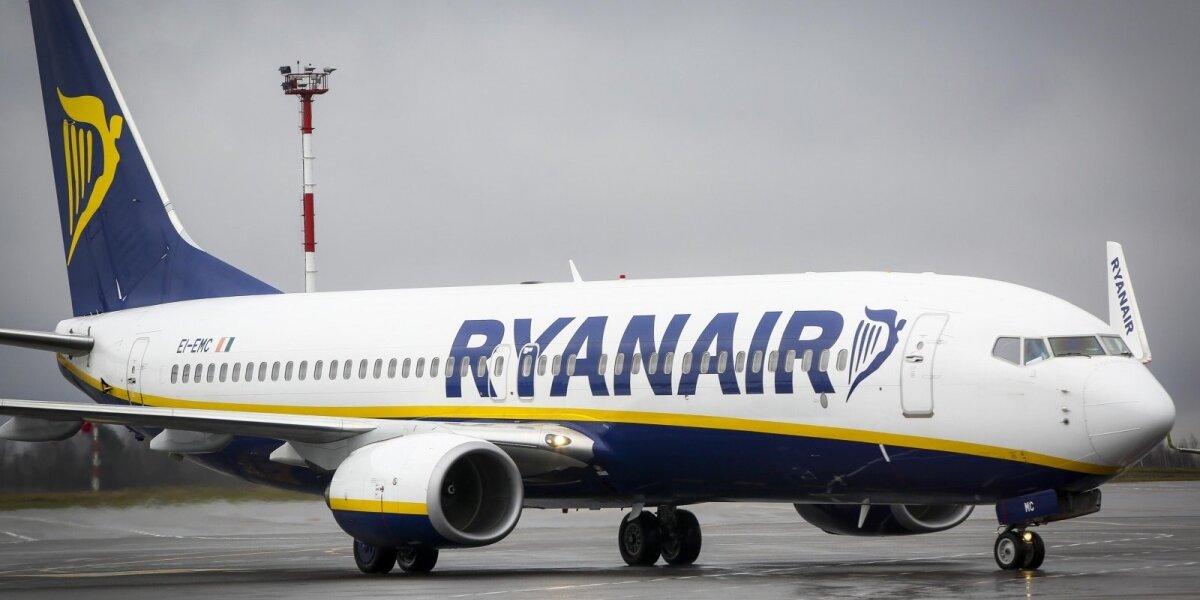 """""""Ryanair"""" rinkodaros strategija: būti tik pakankamai geriems"""