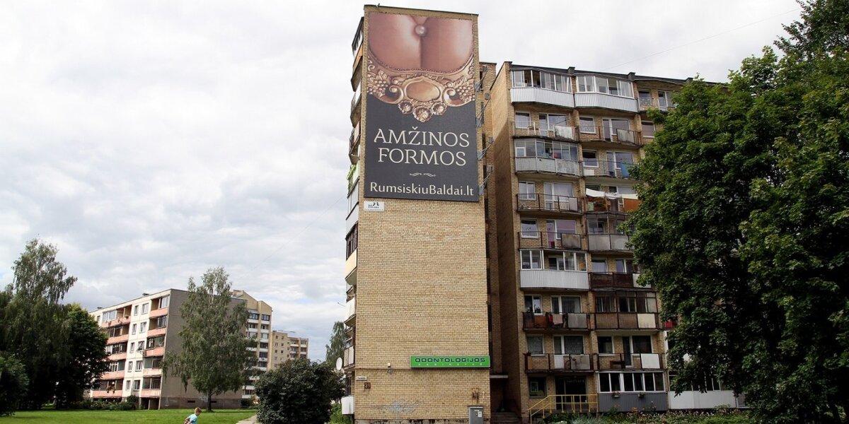 Reklama ant Taikos prospekto namo