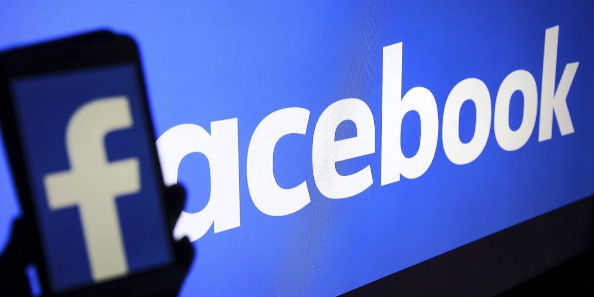 """Mėgstamiausias prekės ženklas Lietuvoje yra """"Facebook"""", antroje vietoje – """"Lidl"""""""