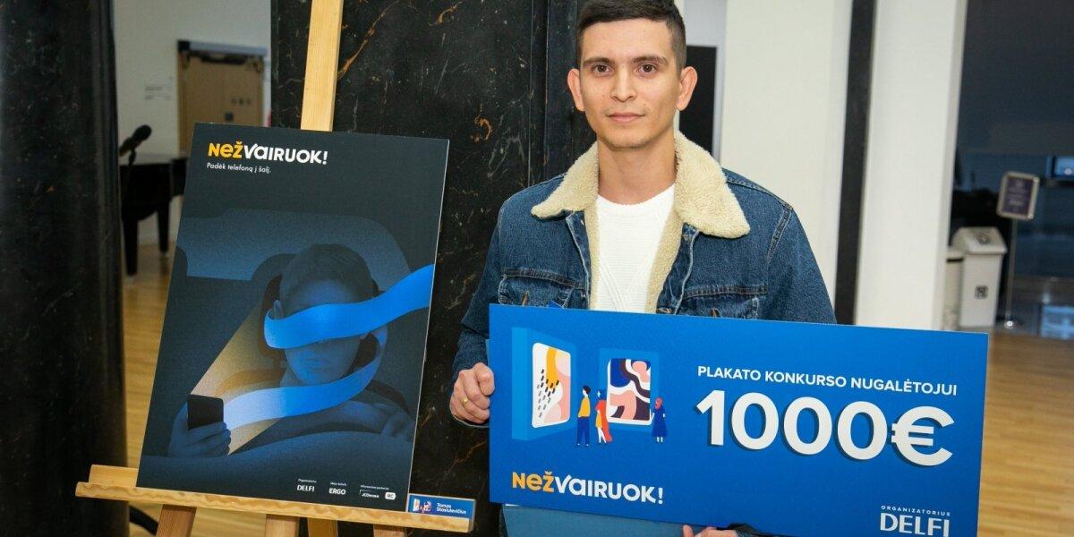 """Paaiškėjo geriausio socialinės iniciatyvos """"nežVAIRUOK"""" plakato autorius"""