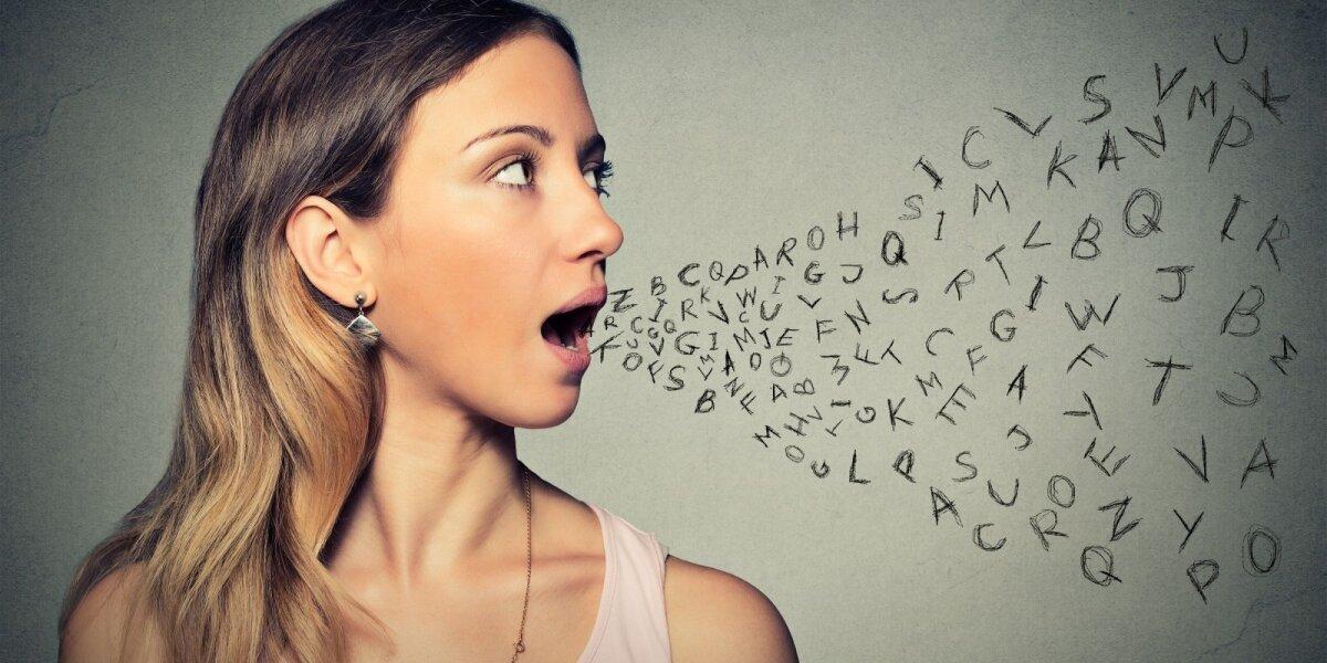 Gerai lietuvių kalbą mokanti Z karta tampa retenybe