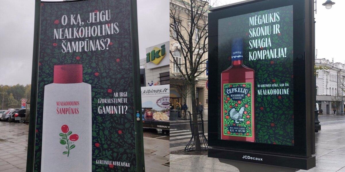 """""""Vilniaus degtinė"""" tęsia provokacijas: ironiškoje reklamoje – nealkoholinis šampūnas"""