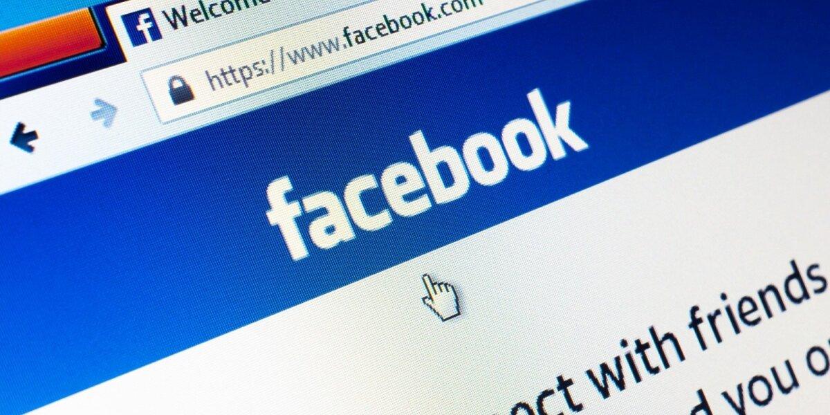"""""""Facebook"""" gavo 110 mln. eurų baudą"""