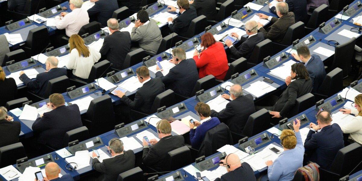ES Taryba patvirtino reformą dėl autorių teisių internete