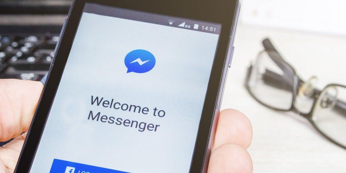 """Emocijų ženkliukai atsirado ir """"Messenger"""""""