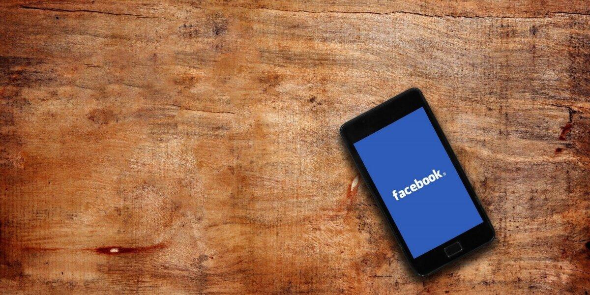 """Naujovės tęsiasi: kaip """"Facebook"""" atrodys šiemet?"""