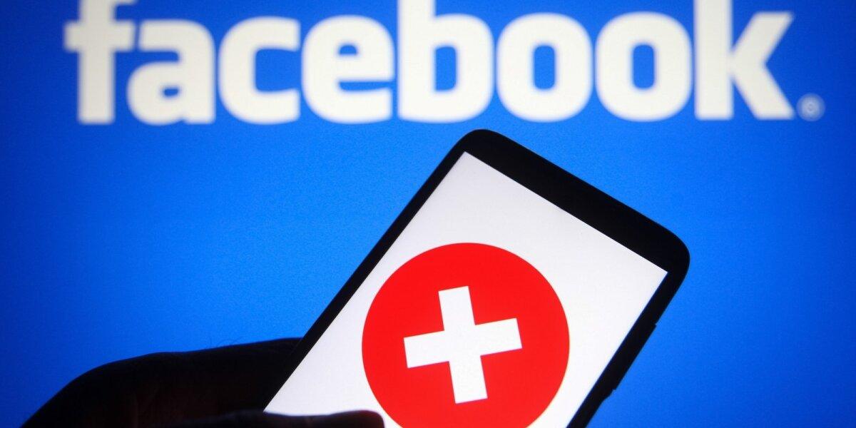 Facebook griūtis