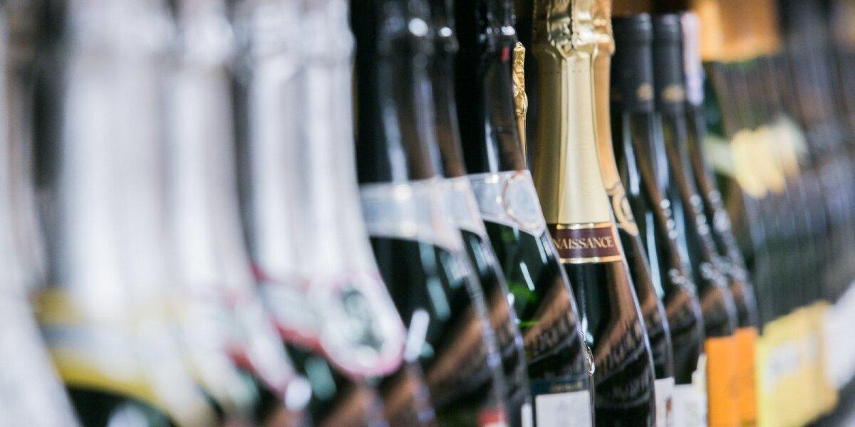 Ruošia programėlę, kuri rastų nuolaidas alkoholiui