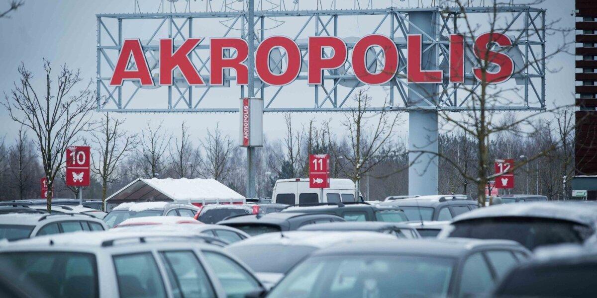 """""""Akropolis group"""" pasirinko skaitmeninės rinkodaros partnerius"""