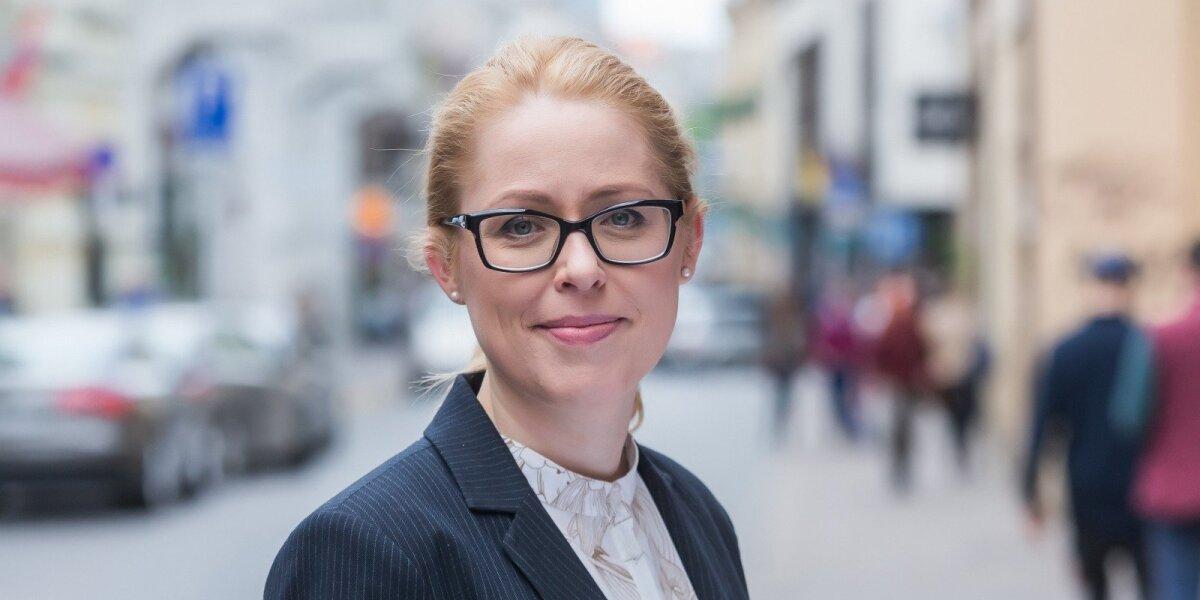Rita Saunorytė Norutienė