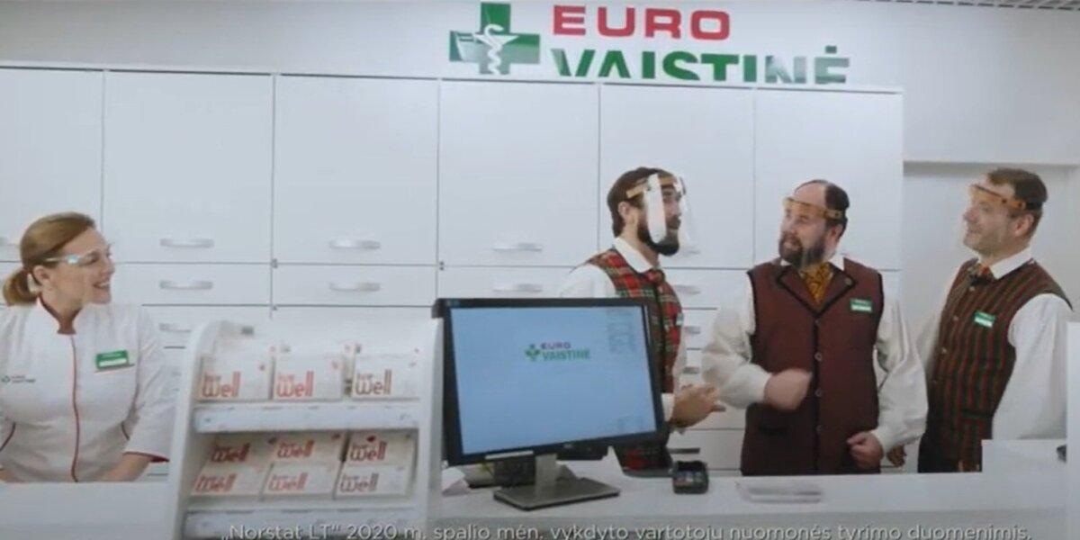 """""""Eurovaistinės"""" reklama"""
