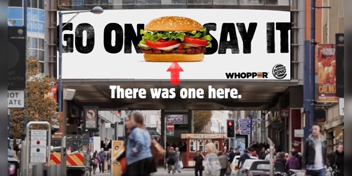 """Burger King"" reklama"