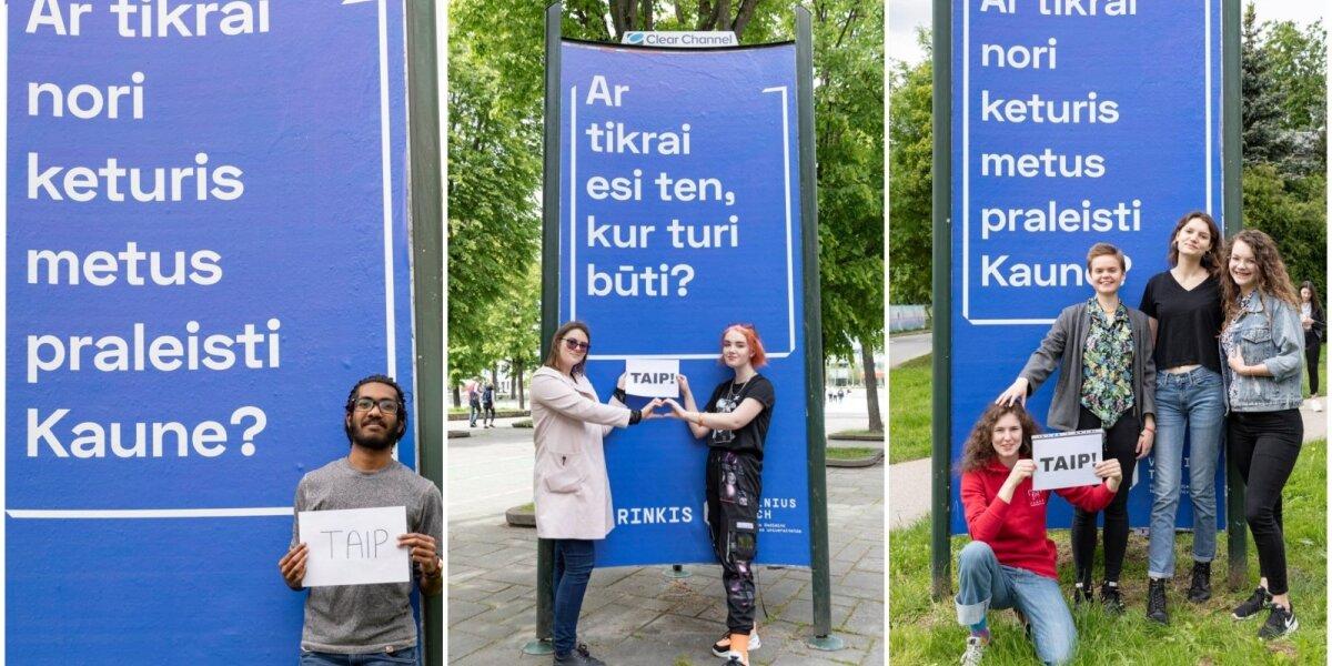 """KTU ir VDU sureagavo į plačiai nuskambėjusią """"Vilnius Tech"""" reklamos kampaniją"""