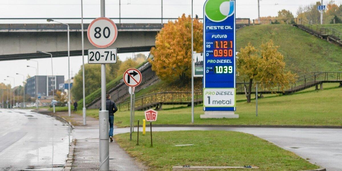 """Degalinių tinklas """"Neste Oil"""" keičia pavadinimą"""