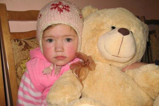 Marzenia dzieci 2012