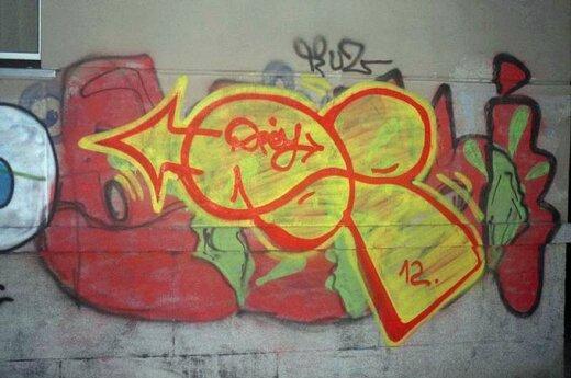 Sąd określił, kiedy można nałożyć karę za nieusunięte graffiti