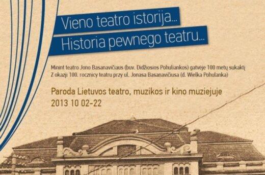Historia pewnego teatru...
