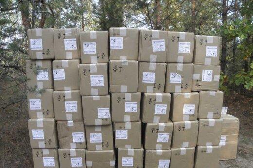 Prie Nemuno pasieniečiai aptiko didelį kontrabandinių rūkalų krovinį