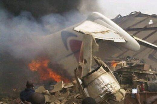 Nigeria: Katastrofa lotnicza