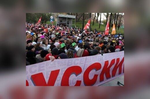 Rosja: Kreml chce zmilitaryzować młodzież