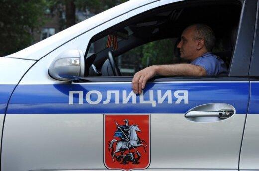Rosja: W Moskwie z centrum biznesowego ewakuowano 6000 osób